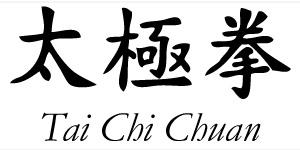 tai-chi-chuan-1